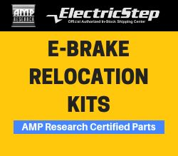 E-Brake Relocation ...